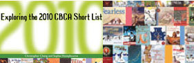 Image of 2010 CBCA Guide cover